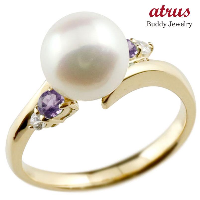 パールリング 真珠 フォーマル アメジスト イエローゴールドk18 リング ダイヤモンド ピンキーリング ダイヤ 指輪 18金 スパイラル 宝石 妻 嫁 奥さん 女性 彼女 娘 母 祖母 パートナー 送料無料