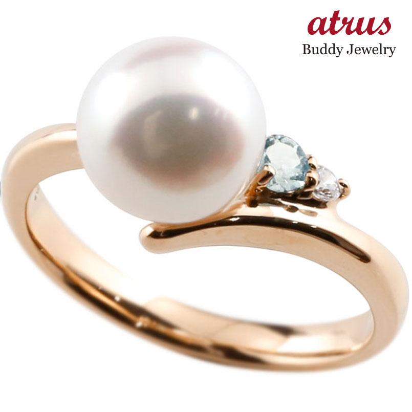 パールリング 真珠 フォーマル アクアマリン ピンクゴールドk18 リング ダイヤモンド ピンキーリング ダイヤ 指輪 18金 宝石