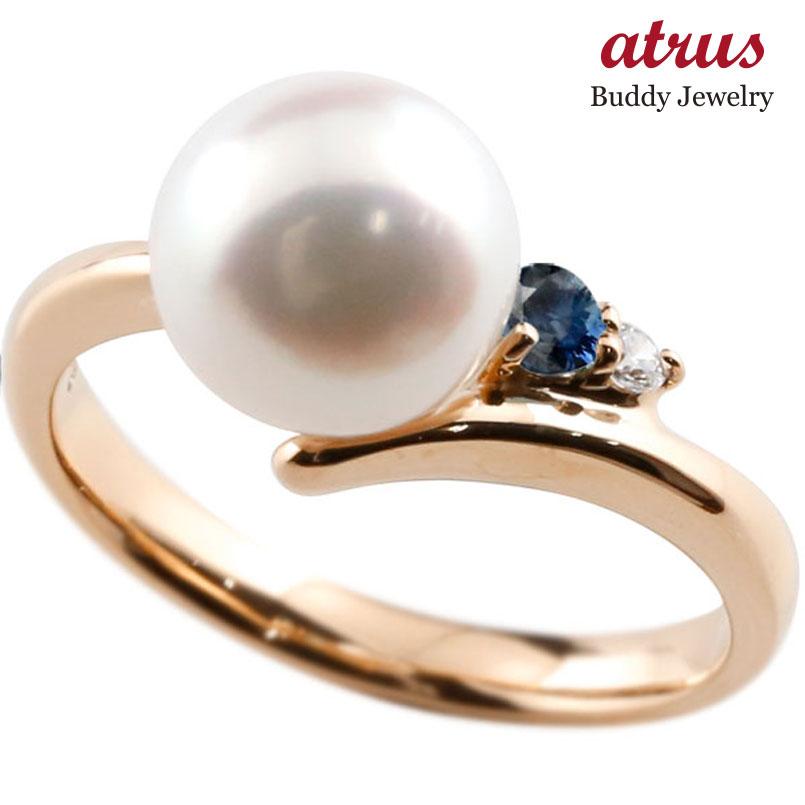 パールリング 真珠 フォーマル サファイア ピンクゴールドk10 リング ダイヤモンド ピンキーリング ダイヤ 指輪 10金 宝石 妻 嫁 奥さん 女性 彼女 娘 母 祖母 パートナー 送料無料