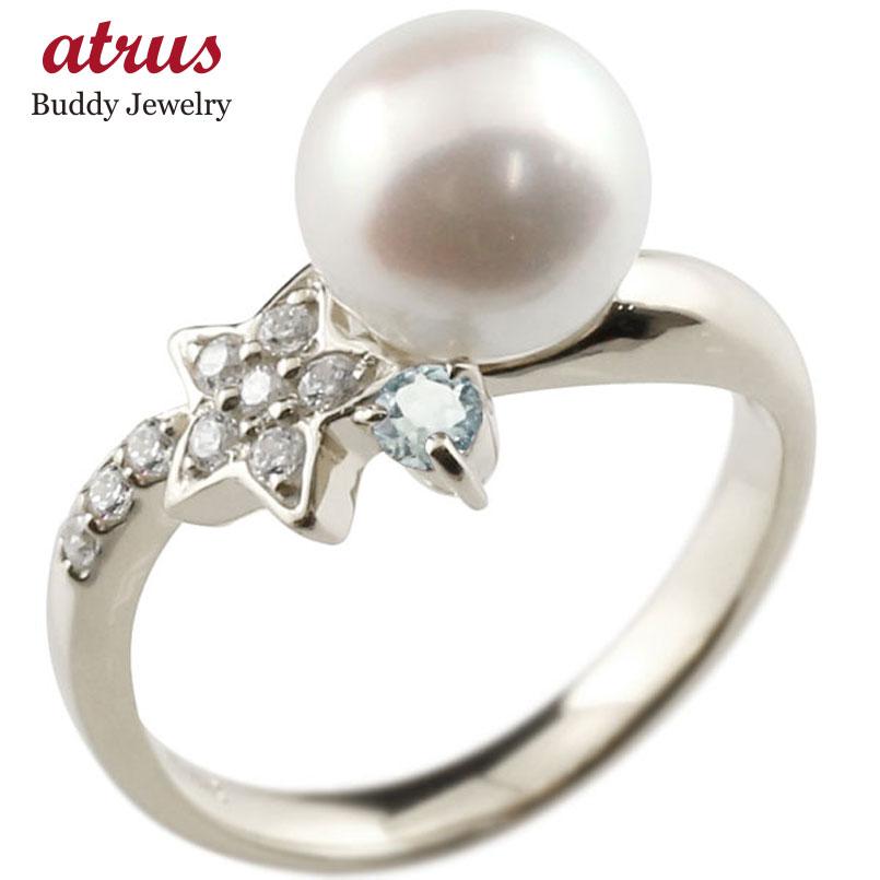 パールリング 真珠 フォーマル 星 スター アクアマリン ホワイトゴールドk18 リング ダイヤモンド ピンキーリング ダイヤ 指輪 18金 スパイラル