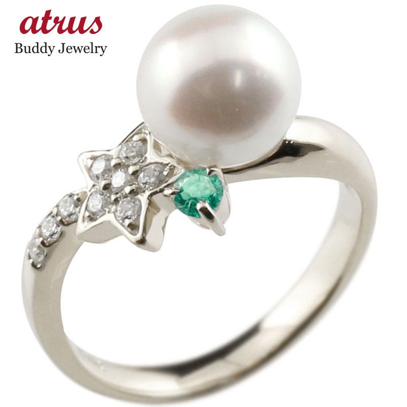 パールリング 真珠 フォーマル 星 スター エメラルド ホワイトゴールドk10 リング ダイヤモンド ピンキーリング ダイヤ 指輪 10金 スパイラル 妻 嫁 奥さん 女性 彼女 娘 母 祖母 パートナー 送料無料
