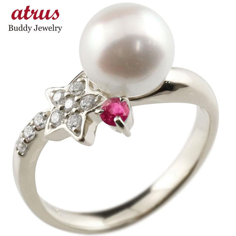 パールリング 真珠 フォーマル 星 スター ルビー ホワイトゴールドk10 リング ダイヤモンド ピンキーリング ダイヤ 指輪 10金 スパイラル 妻 嫁 奥さん 女性 彼女 娘 母 祖母 パートナー 送料無料