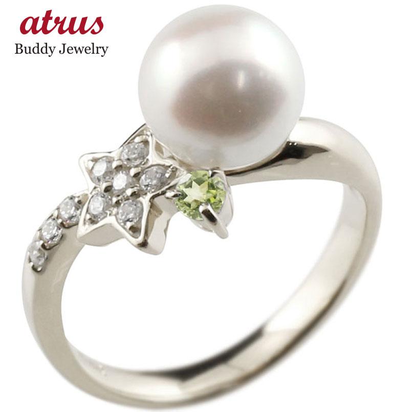 パールリング 真珠 フォーマル 星 スター ペリドット ホワイトゴールドk18 リング ダイヤモンド ピンキーリング ダイヤ 指輪 18金 スパイラル 妻 嫁 奥さん 女性 彼女 娘 母 祖母 パートナー 送料無料