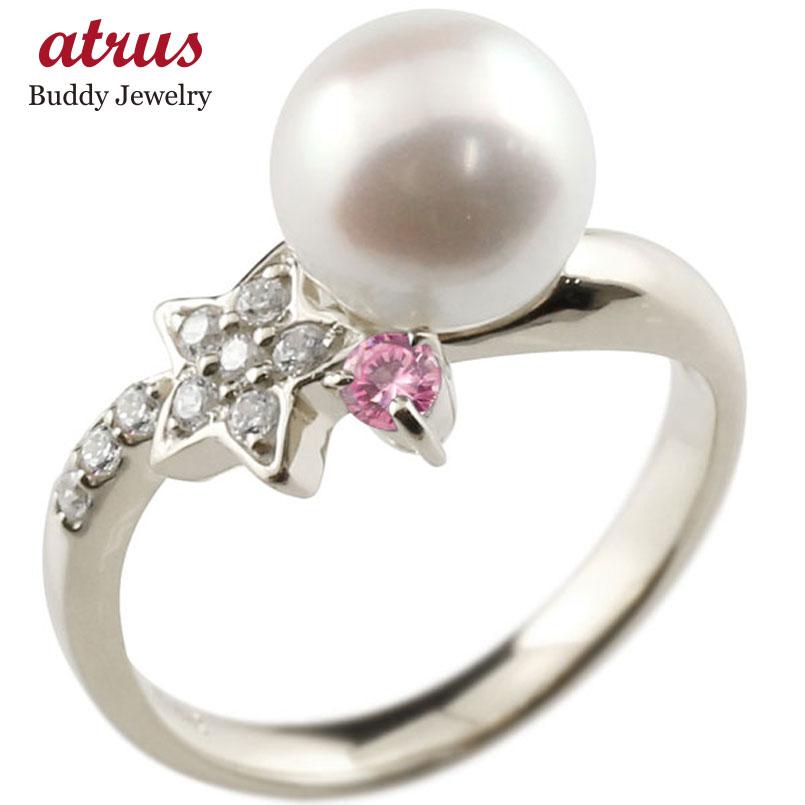 パールリング 真珠 フォーマル 星 スター ピンクサファイア プラチナ900 リング ダイヤモンド ピンキーリング ダイヤ 指輪 スパイラル 妻 嫁 奥さん 女性 彼女 娘 母 祖母 パートナー 送料無料