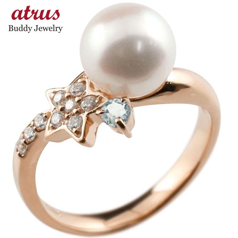 パールリング 真珠 フォーマル 星 スター アクアマリン ピンクゴールドk10 リング ダイヤモンド ピンキーリング ダイヤ 指輪 10金 スパイラル