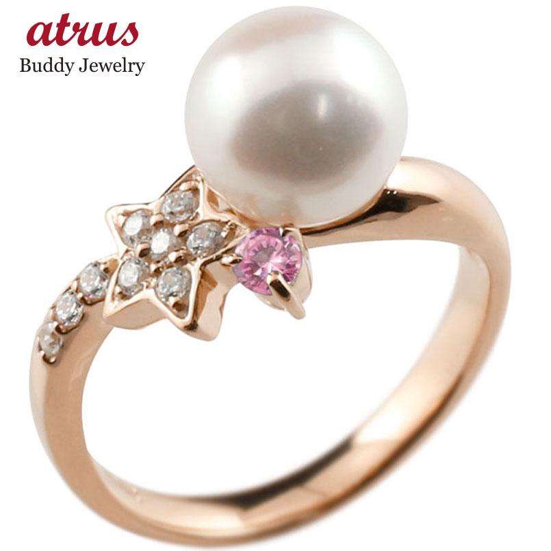 パールリング 真珠 フォーマル 星 スター ピンクサファイア ピンクゴールドk10 リング ダイヤモンド ピンキーリング ダイヤ 指輪 10金 スパイラル 妻 嫁 奥さん 女性 彼女 娘 母 祖母 パートナー 送料無料