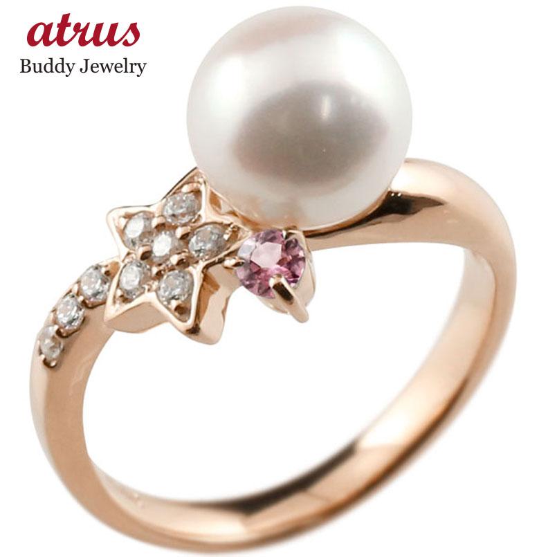 パールリング 真珠 フォーマル 星 スター ピンクトルマリン ピンクゴールドk18 リング ダイヤモンド ピンキーリング ダイヤ 指輪 18金 スパイラル 妻 嫁 奥さん 女性 彼女 娘 母 祖母 パートナー 送料無料