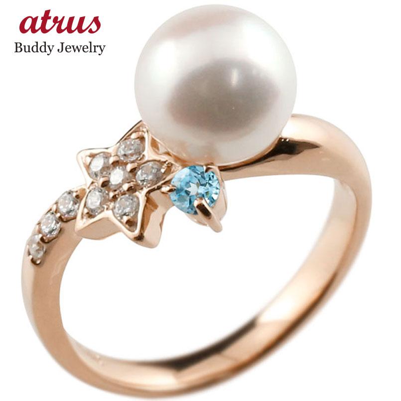 パールリング 真珠 フォーマル 星 スター ブルートパーズ ピンクゴールドk10 リング ダイヤモンド ピンキーリング ダイヤ 指輪 10金 スパイラル 妻 嫁 奥さん 女性 彼女 娘 母 祖母 パートナー 送料無料