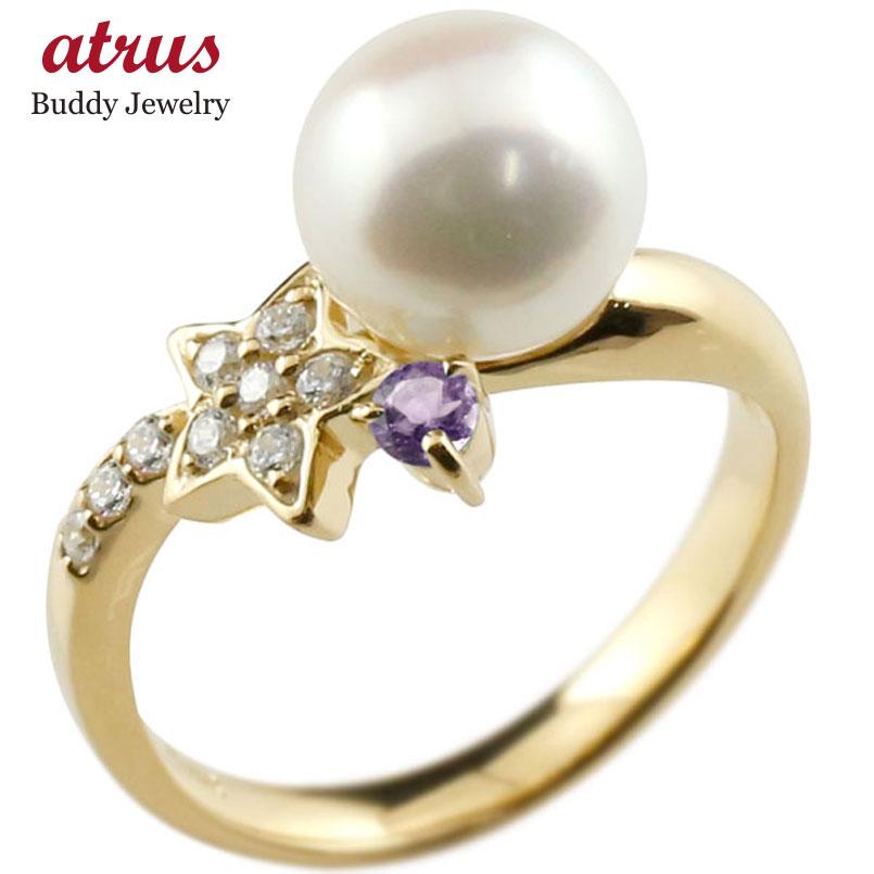 パールリング 真珠 フォーマル 星 スター アメジスト イエローゴールドk10 リング ダイヤモンド ピンキーリング ダイヤ 指輪 10金 スパイラル 妻 嫁 奥さん 女性 彼女 娘 母 祖母 パートナー 送料無料
