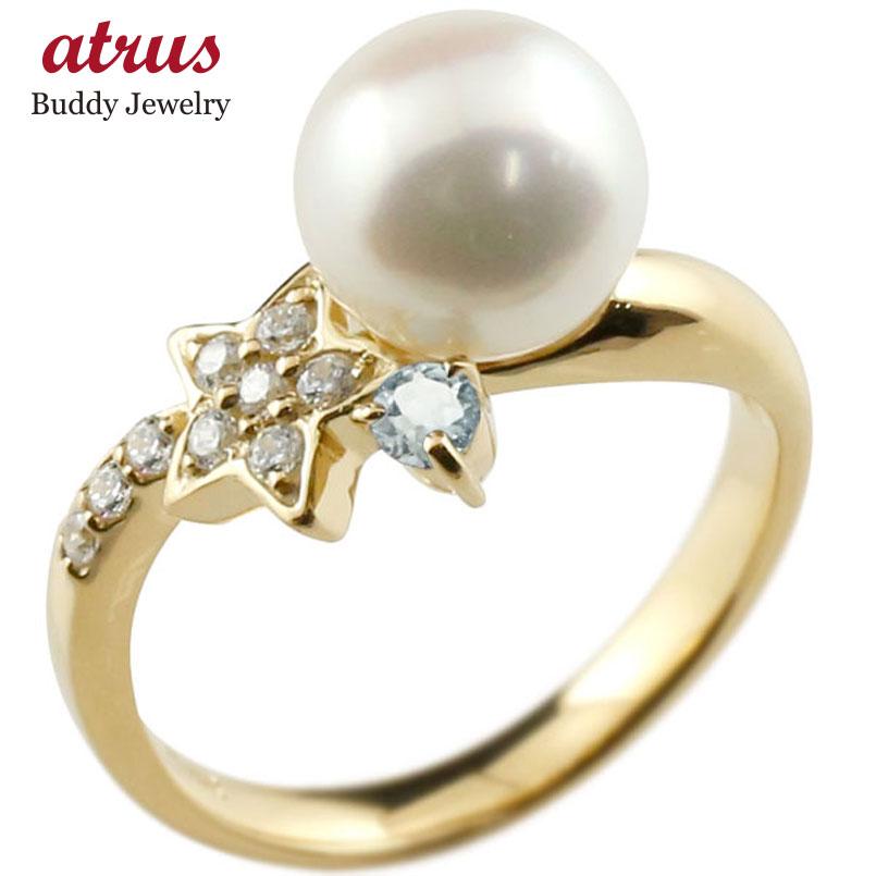パールリング 真珠 フォーマル 星 スター アクアマリン イエローゴールドk10 リング ダイヤモンド ピンキーリング ダイヤ 指輪 10金 スパイラル