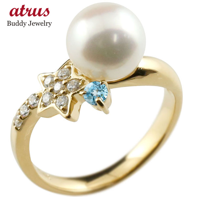 パールリング 真珠 フォーマル 星 スター ブルートパーズ イエローゴールドk18 リング ダイヤモンド ピンキーリング ダイヤ 指輪 18金 スパイラル 妻 嫁 奥さん 女性 彼女 娘 母 祖母 パートナー 送料無料