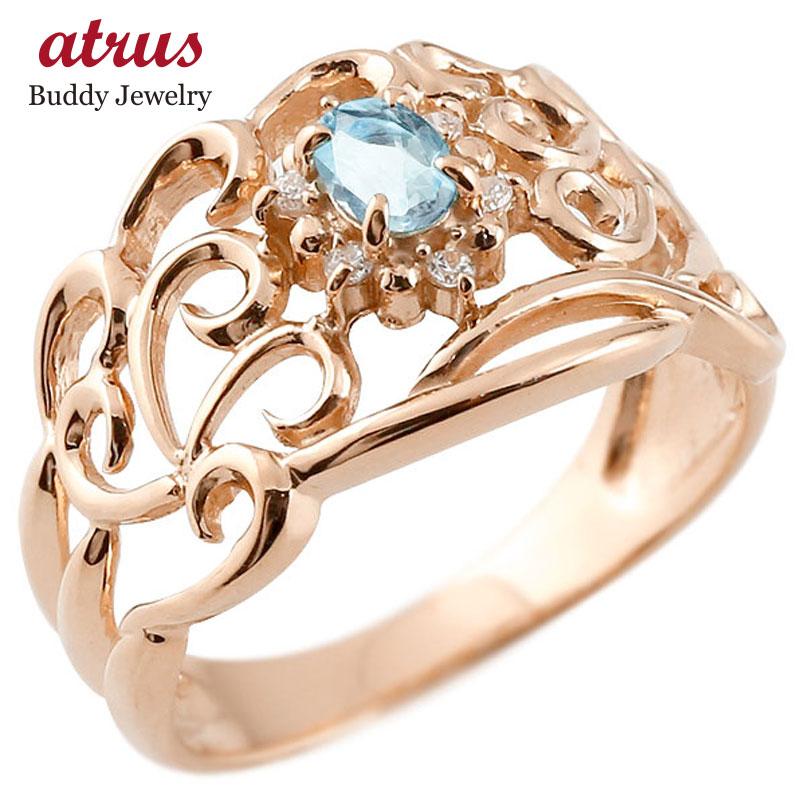 リング ブルートパーズ 指輪 ピンクゴールドk18 透かし ダイヤモンド 11月誕生石 幅広リング レディース 18金 宝石 お返し 妻 嫁 奥さん 女性 彼女 娘 母 祖母 パートナー 送料無料