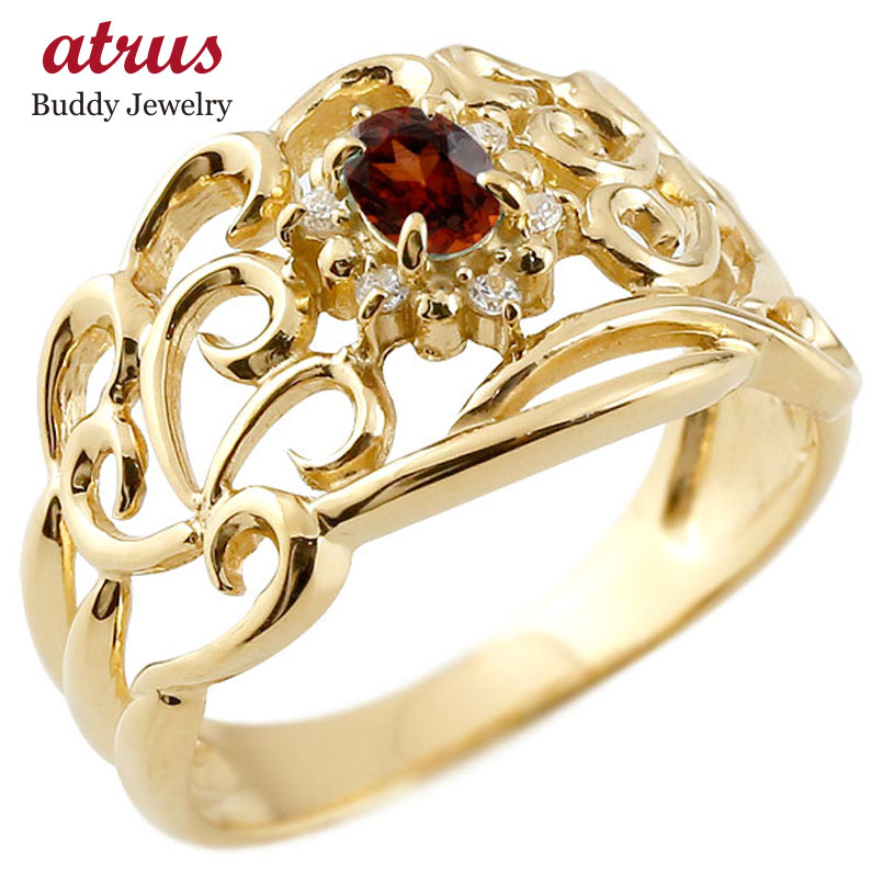 リング ガーネット 指輪 イエローゴールドk10 透かし ダイヤモンド 1月誕生石 幅広リング レディース 10金 宝石 お返し 妻 嫁 奥さん 女性 彼女 娘 母 祖母 パートナー 送料無料