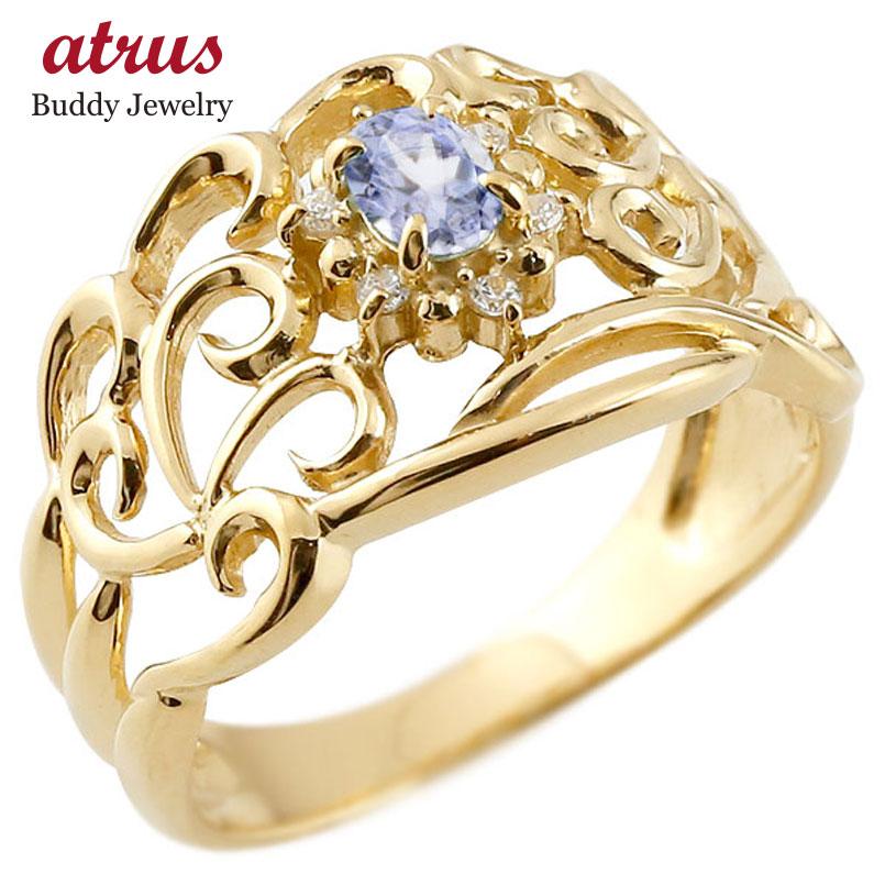 リング タンザナイト 指輪 イエローゴールドk10 透かし ダイヤモンド 12月誕生石 幅広リング レディース 10金 宝石 お返し