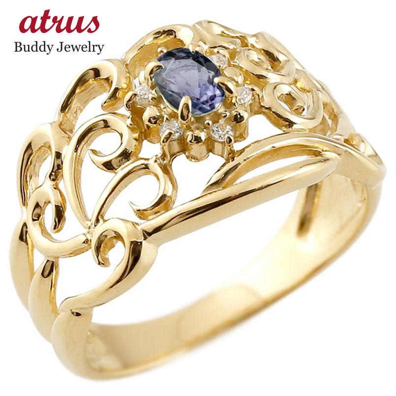 リング アイオライト 指輪 イエローゴールドk10 透かし ダイヤモンド 12月誕生石 幅広リング レディース 10金 宝石 お返し 妻 嫁 奥さん 女性 彼女 娘 母 祖母 パートナー 送料無料