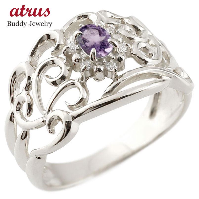 リング アメジスト 指輪 ホワイトゴールドk10 透かし ダイヤモンド 2月誕生石 幅広リング レディース 10金 宝石 お返し