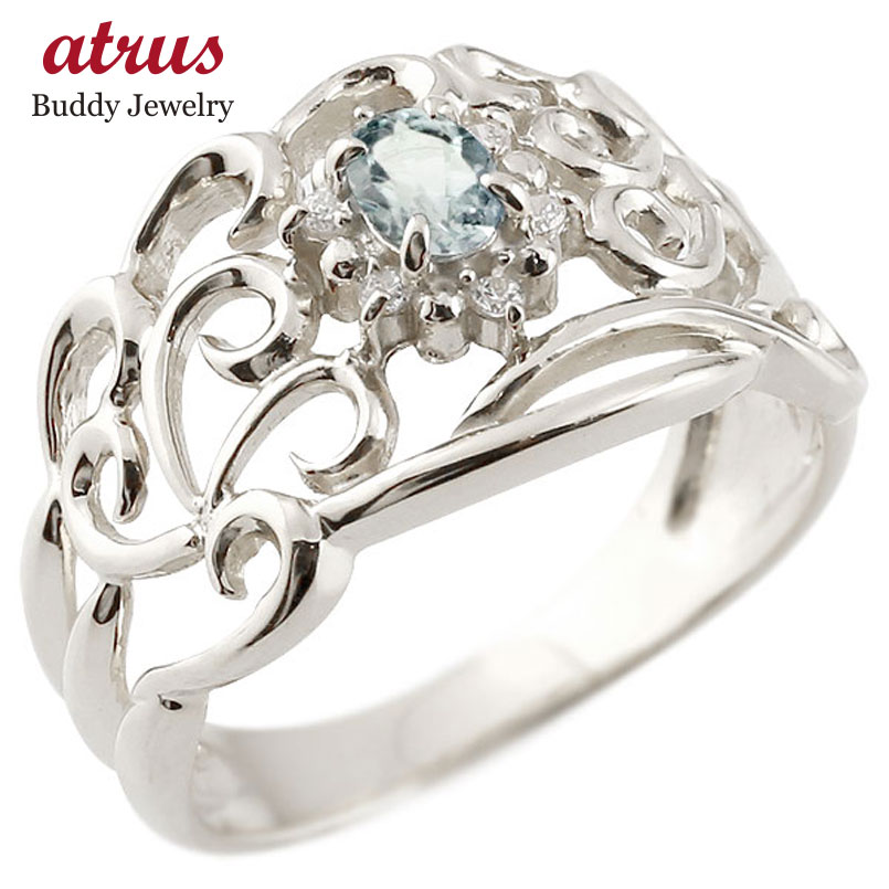 リング アクアマリン 指輪 透かし シルバー ダイヤモンド 3月誕生石 幅広リング レディース 宝石 お返し