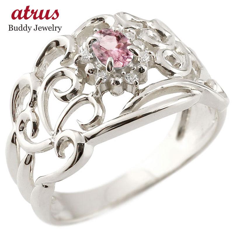 プラチナリング ピンクトルマリン 指輪 透かし ダイヤモンド 10月誕生石 幅広リング レディース 宝石 お返し 妻 嫁 奥さん 女性 彼女 娘 母 祖母 パートナー 送料無料