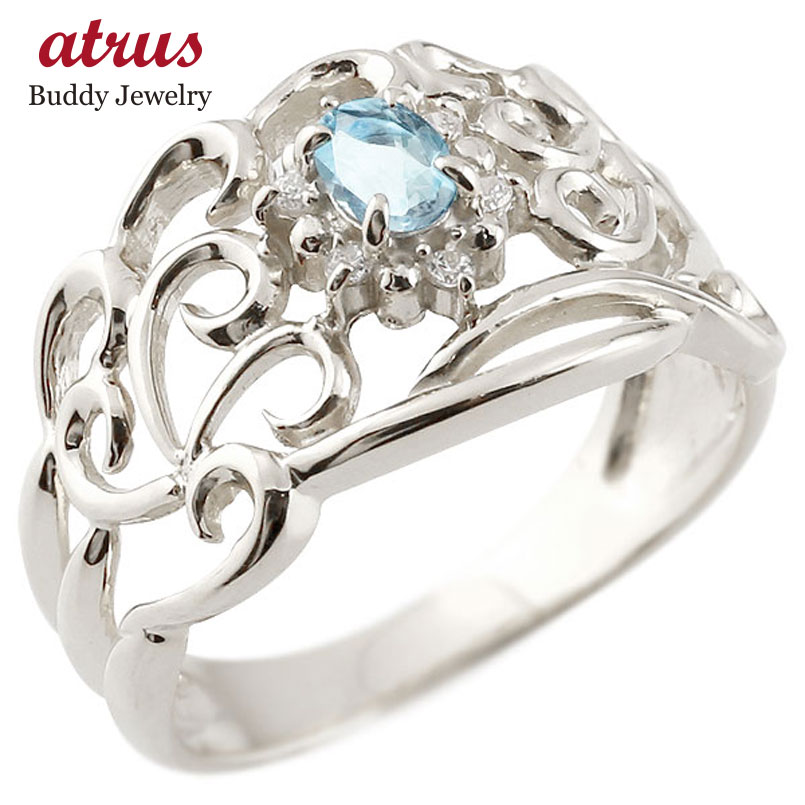 プラチナリング ブルートパーズ 指輪 透かし ダイヤモンド 11月誕生石 幅広リング レディース 宝石 お返し 妻 嫁 奥さん 女性 彼女 娘 母 祖母 パートナー 送料無料