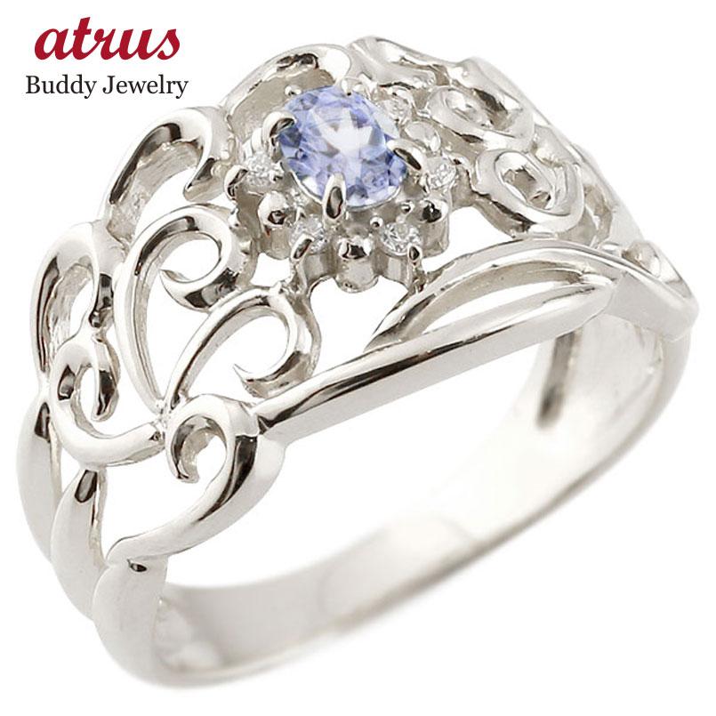 リング タンザナイト 指輪 ホワイトゴールドk10 透かし ダイヤモンド 12月誕生石 幅広リング レディース 10金 宝石 お返し 妻 嫁 奥さん 女性 彼女 娘 母 祖母 パートナー 送料無料