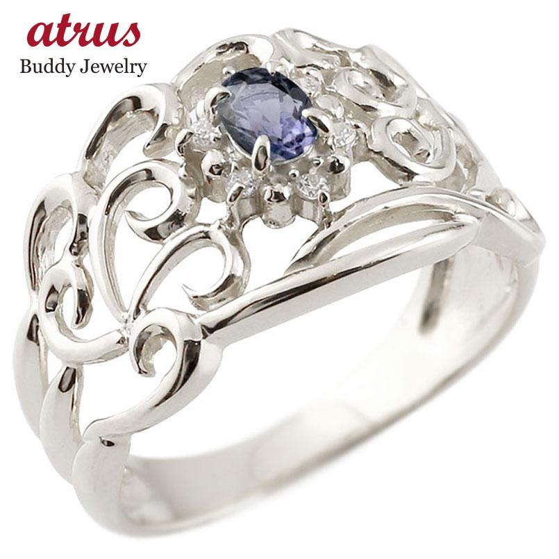リング アイオライト 指輪 透かし シルバー ダイヤモンド 12月誕生石 幅広リング レディース 宝石 お返し 妻 嫁 奥さん 女性 彼女 娘 母 祖母 パートナー 送料無料