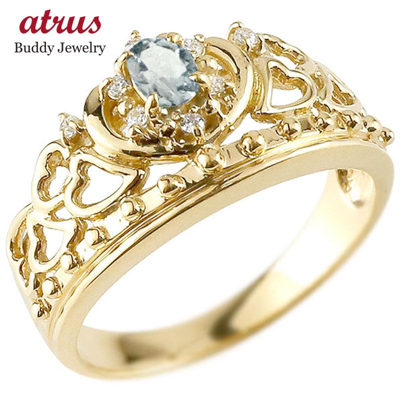 ピンキーリング リング アクアマリン 指輪 イエローゴールドk10 透かし ティアラ ダイヤモンド 3月誕生石 幅広リング レディース 10金 宝石 お返し