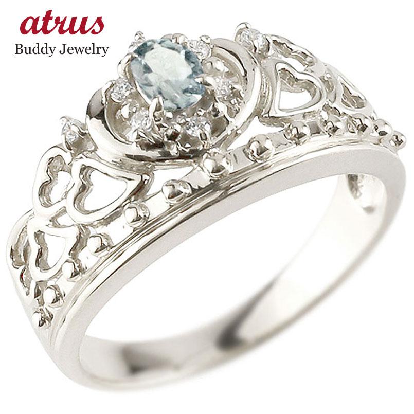ピンキーリング プラチナリング アクアマリン 指輪 透かし ティアラ ダイヤモンド 3月誕生石 幅広リング レディース 宝石 お返し 妻 嫁 奥さん 女性 彼女 娘 母 祖母 パートナー 送料無料