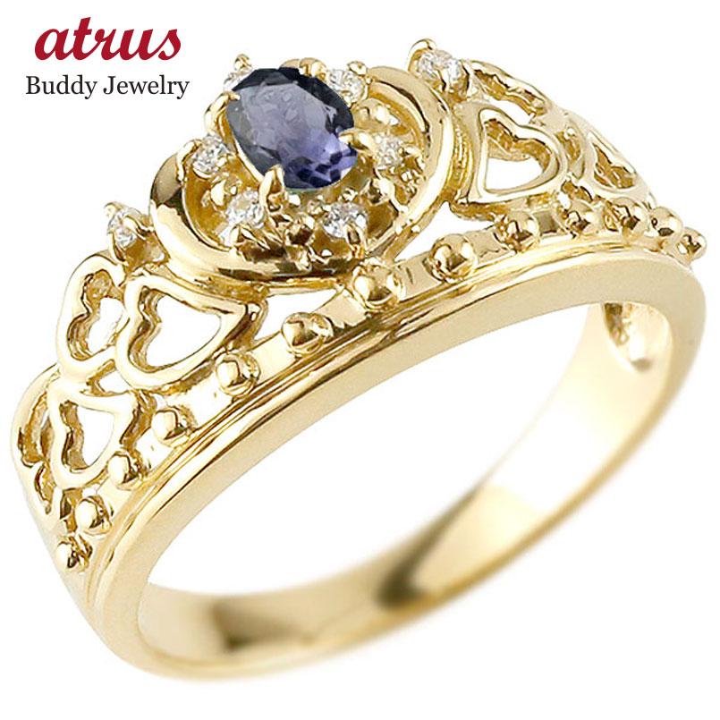 ピンキーリング リング アイオライト 指輪 イエローゴールドk10 透かし ティアラ ダイヤモンド 12月誕生石 幅広リング レディース 10金 宝石 お返し 妻 嫁 奥さん 女性 彼女 娘 母 祖母 パートナー 送料無料