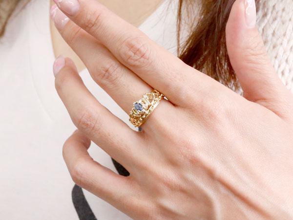 ピンキーリング リング アイオライト 指輪 イエローゴールドk18 透かし ティアラ ダイヤモンド 12月誕生石 幅広リング レディース 18金 宝石 お返し 妻 嫁 奥さん 女性 彼女 娘 母 祖母 パートナー 送料無料N8nw0vmO