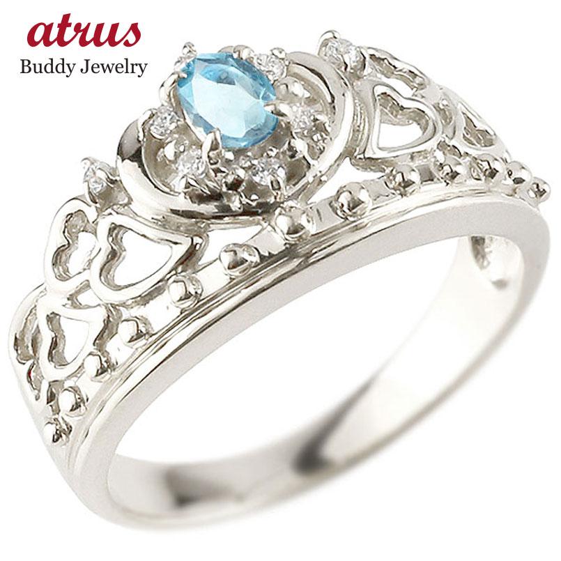 ピンキーリング リング ブルートパーズ 指輪 ホワイトゴールドk18 透かし ティアラ ダイヤモンド 11月誕生石 幅広リング レディース 18金 宝石 お返し 妻 嫁 奥さん 女性 彼女 娘 母 祖母 パートナー 送料無料