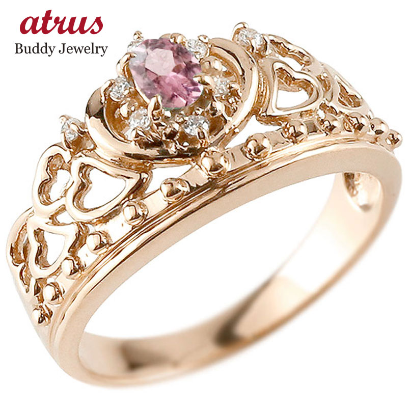 ピンキーリング リング ピンクトルマリン 指輪 ピンクゴールドk18 透かし ティアラ ダイヤモンド 10月誕生石 幅広リング レディース 18金 宝石 お返し