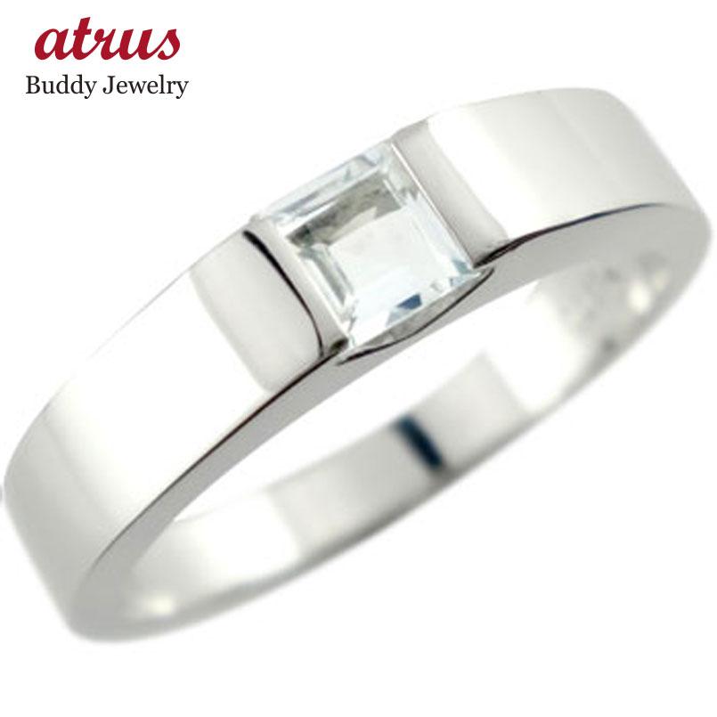 アクアマリン リング ホワイトゴールドk10 指輪 ピンキーリング 3月誕生石 ストレート スクエア 10金 妻 嫁 奥さん 女性 彼女 娘 母 祖母 パートナー