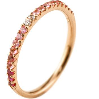 ピンキーリング ダイヤモンド エタニティ ハーフエタニティ リング ルビー 指輪 ピンクゴールドk10 10金 ダイヤ ストレート 宝石