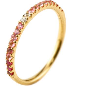 ピンキーリング ダイヤモンド エタニティ ハーフエタニティ リング ルビー 指輪 イエローゴールドk10 10金 ダイヤ ストレート 宝石