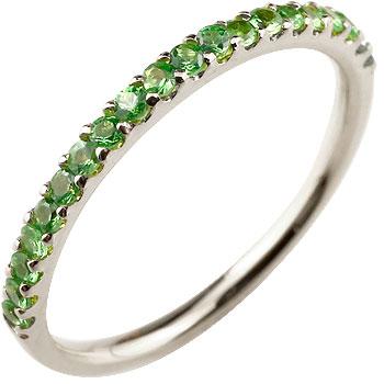 ピンキーリング ダイヤモンド エタニティ ハーフエタニティ リング グリーンガーネット 指輪 ホワイトゴールドk10 10金 ストレート 宝石