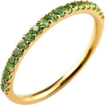 ピンキーリング ダイヤモンド エタニティ ハーフエタニティ リング グリーンガーネット 指輪 イエローゴールドk18 18金 1月誕生石 ストレート 宝石