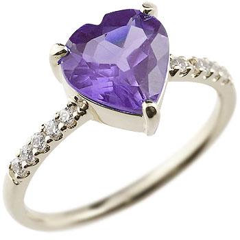 ピンキーリング ハート プラチナリング アメジスト ダイヤモンド 指輪 2月誕生石 ダイヤ 宝石 妻 嫁 奥さん 女性 彼女 娘 母 祖母 パートナー 送料無料