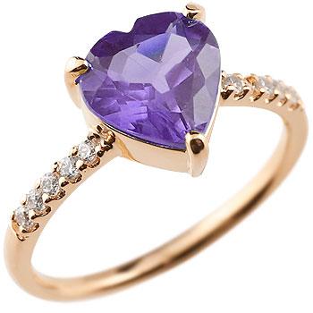 ピンキーリング ハートリング アメジスト ダイヤモンド 指輪 ピンクゴールドk18 18金 2月誕生石 ダイヤ 宝石