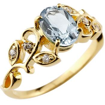 ピンキーリング アンティーク アクアマリン リング ダイヤモンド 指輪 イエローゴールドk18 18金 アンティーク レディース 3月誕生石 ダイヤ ストレート 宝石