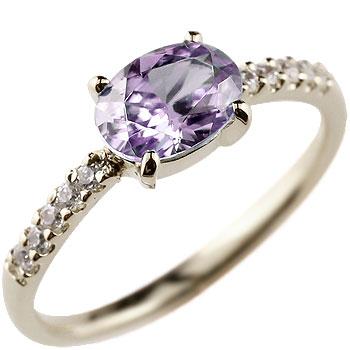 ピンキーリング アメジスト プラチナリング ダイヤモンド 指輪 ダイヤ シンプル レディース 2月誕生石 ストレート 宝石 妻 嫁 奥さん 女性 彼女 娘 母 祖母 パートナー 送料無料