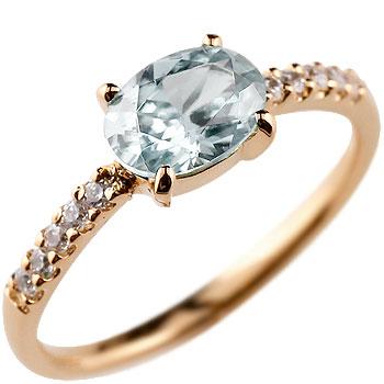 ピンキーリング アクアマリン リング ダイヤモンド 指輪 ダイヤ ピンクゴールドk18 18金 シンプル レディース 3月誕生石 ストレート 宝石
