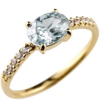ピンキーリング アクアマリン リング ダイヤモンド 指輪 ダイヤ イエローゴールドk18 18金 シンプル レディース 3月誕生石 ストレート 宝石 妻 嫁 奥さん 女性 彼女 娘 母 祖母 パートナー 送料無料