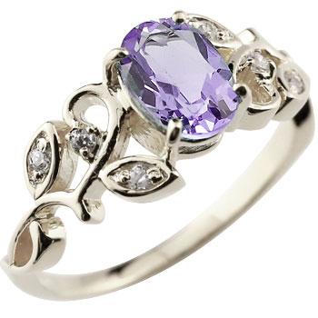 ピンキーリング アンティーク アメジスト リング ダイヤモンド 指輪 ホワイトゴールドk18 18金 アンティーク レディース 2月誕生石 ダイヤ ストレート 宝石