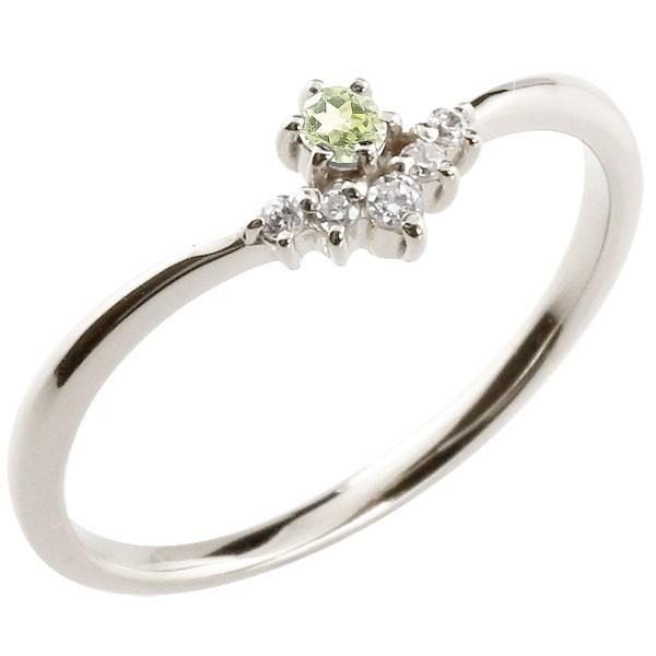 リング ペリドット ダイヤモンド ホワイトゴールドk18 ピンキーリング 指輪 華奢リング 重ね付け 18金 レディース 8月誕生石 V字