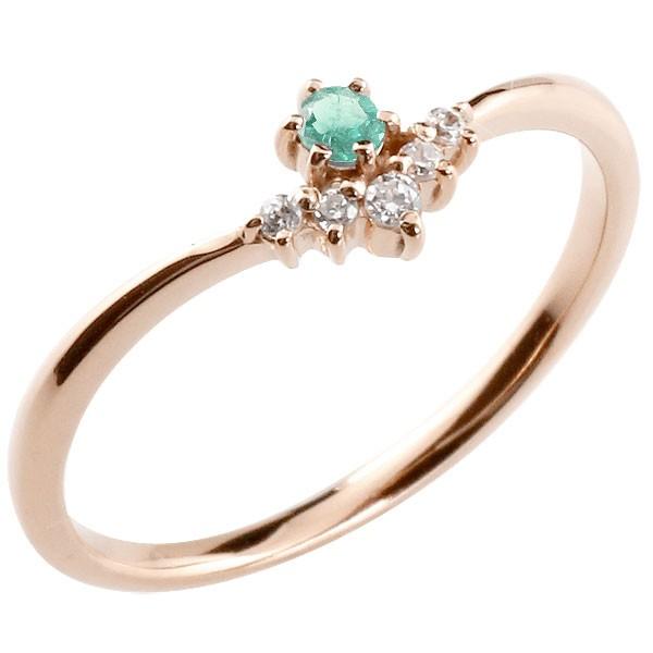 リング エメラルド ダイヤモンド ピンクゴールドk10 ピンキーリング 指輪 華奢リング 重ね付け 10金 レディース 5月誕生石 V字