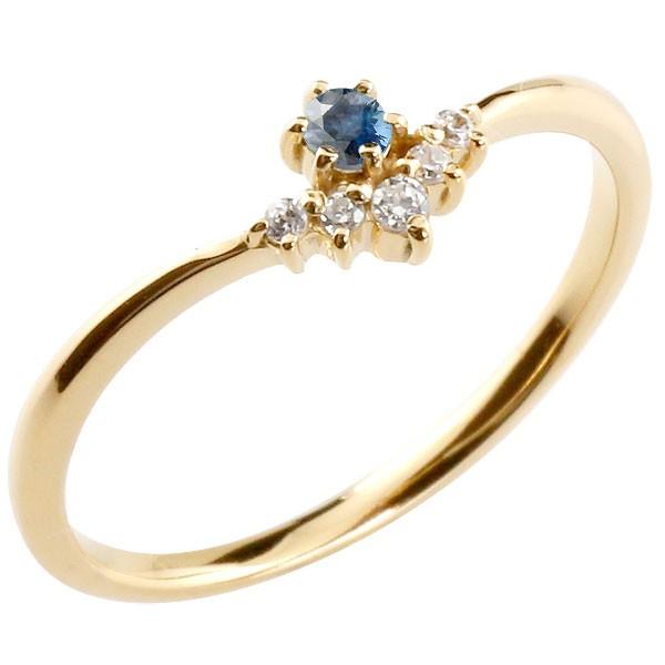 リング サファイア ダイヤモンド イエローゴールドk10 ピンキーリング 指輪 華奢リング 重ね付け 10金 レディース 9月誕生石 V字