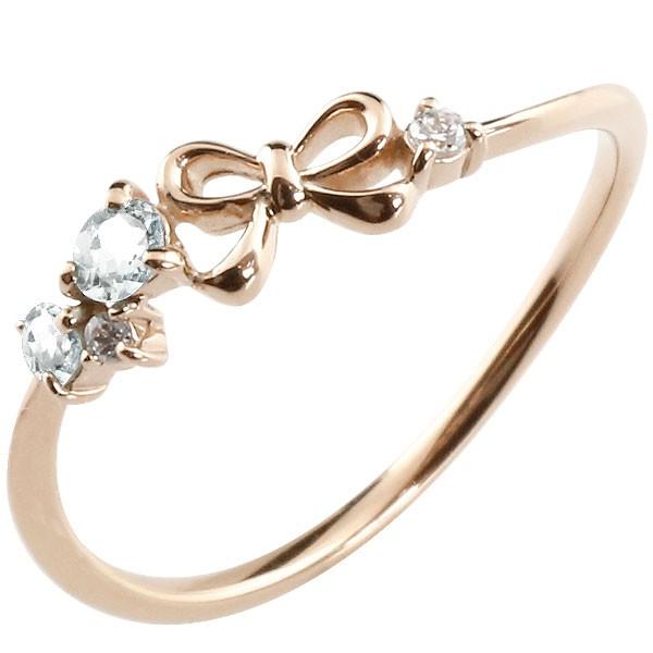 リボン リング アクアマリン ダイヤモンド ピンクゴールドk10 ピンキーリング 指輪 華奢リング 重ね付け 10金 レディース 3月誕生石 宝石
