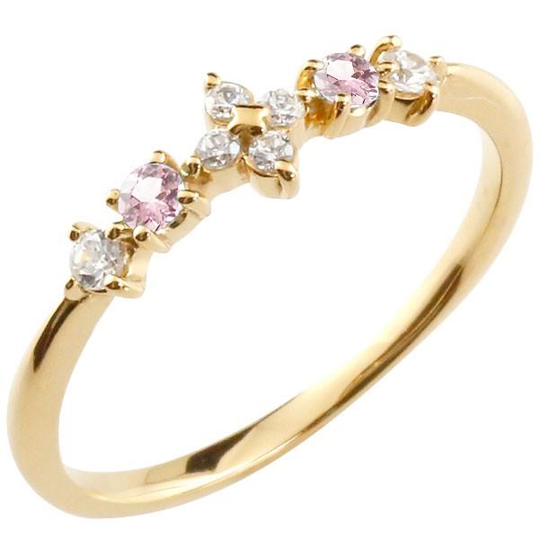 フラワー 花 リング ピンクトルマリン ダイヤモンド イエローゴールドk18 ピンキーリング 指輪 華奢リング 重ね付け 18金 レディース 10月誕生石 宝石