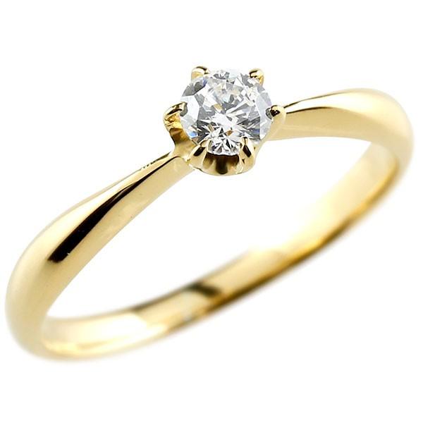 エンゲージリング イエローゴールドk18 ダイヤモンド ピンキーリング 大粒 一粒 指輪 婚約指輪 18金 リング ストレート 妻 嫁 奥さん 女性 彼女 娘 母 祖母 パートナー