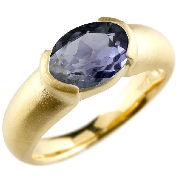 ピンキーリング イエローゴールドk10 大粒 一粒 アイオライト リング ピンキーリング 10金 指輪 婚約指輪 エンゲージリング